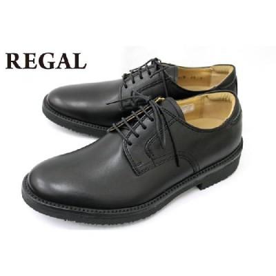 リーガル ウォーカー REGAL 靴 メンズ ビジネスシューズ 101W AH 本革 プレーントウ 幅広 ブラック