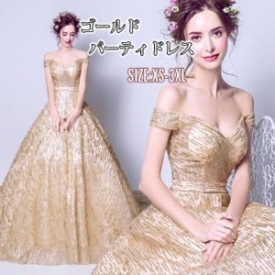 パーティドレス ロングドレス フォーマルドレス 高品質 結婚式 二次会 披露宴 LJ0706