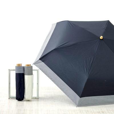 どんなスタイルにもバッチリ 上品シンプル折りたたみ日傘 フェリシモ FELISSIMO