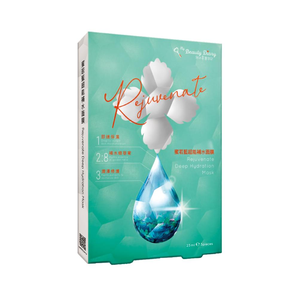 我的美麗日記蜜若藍超能補水面膜 3入