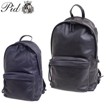 PID 鞄 リュック 革 レザー メンズ レザーリュック ブラック/ネイビー ピーアイディ PAQ101 リュックサック デイパック ブランド