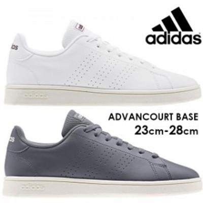 送料無料 メンズ レディース ユニセックス スニーカー ローカット 運動靴 アディダス adidas EE7695 EE7696 アドバンコート ベース カジ