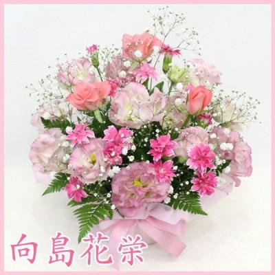 ピンクバラのふんわりアレンジ 誕生日 記念日 お祝い