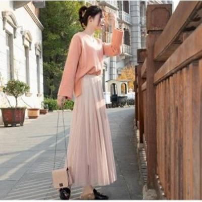 ロング ロングスカート マキシスカートレディース ファッション スカート ボトムス 大きいサイズ ゆったり チュール 春スカート 春 韓国