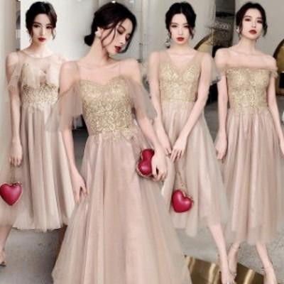 ブライズメイド ドレス 4タイプ 透かし袖 コーヒー ロングドレス 大人 結婚式 花嫁 二次会 コンサート 演奏会 パーティードレス