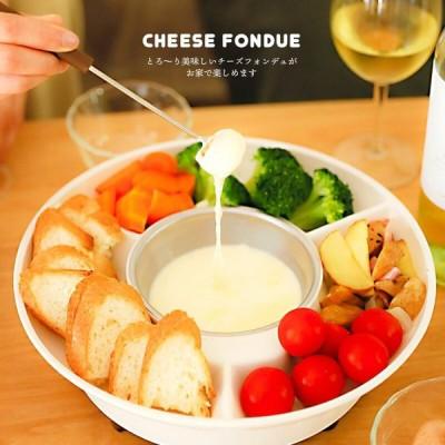 チーズフォンデュメーカー チョコレートフォンデュ 温度調節可能 フォーク 4本付き パーティー/チーズフォンデュKK-00441