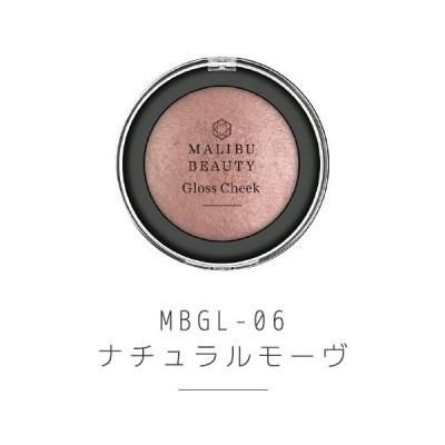 マリブビューティー グロスチーク チークカラー ナチュラルモーヴ MBGL-06