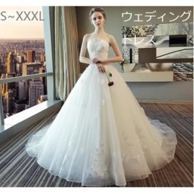 ウェディングドレス エレガント トレーン ベアトップ レースチュール ビーズ Aライン ホワイト 姫系 結婚式ブライダル花嫁