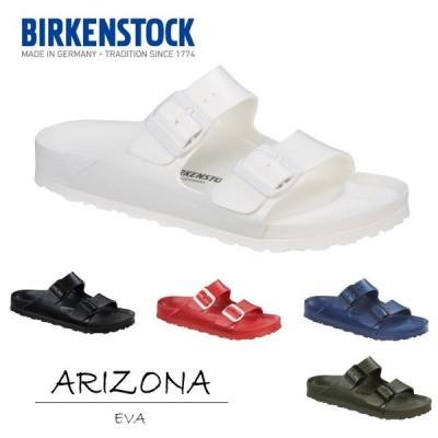 ビルケンシュトック アリゾナ メンズ レディース BIRKENSTOCK ARIZONA EVA コンフォートサンダル シャワーサンダル スポーツサンダル ビルケン サンダル 正規品