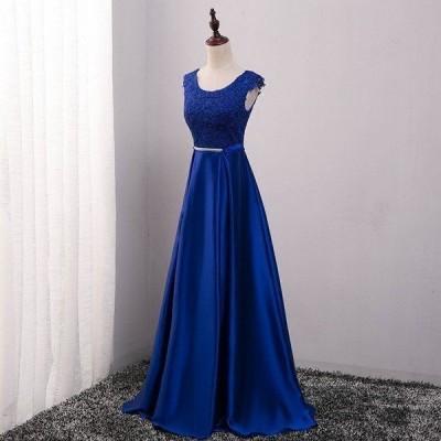 パーティードレス、エンパイアライン、結婚式、エレガント、可愛いレース、蝶結び、ステージ衣装hs1841-2