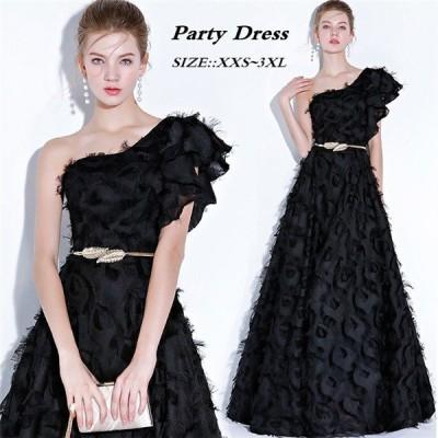 ーティードレス レディース ロング丈 ドレス 結婚式 ウェディングドレス フォーマル お呼ばれ ピアノ 発表会 披露宴 大きいサイズ