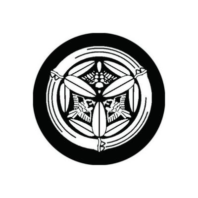 家紋シール 白紋黒地 観修寺笹 布タイプ 直径23mm 6枚セット NS23-0388W