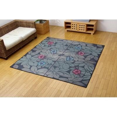 純国産/日本製 袋織 い草ラグカーペット ブルー 約191×191cm(裏:不織布) 抗菌、防臭効果