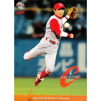 BBM 広島東洋カープ 2008 レギュラー C43 梵英心