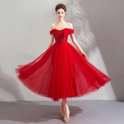 パーティドレス レディース Aラインドレス 花嫁 イブニングドレス 赤ドレス ベアトップ 結婚式ドレス 披露宴 お呼ばれ 演奏会 二次会ドレス ロングドレス