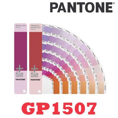 【美國製】 PANTONE 色票 色號 色調 創意 設計 文創 衣服 服飾 流行 GP1507 METALLIC GUIDE SET coated 金屬色套裝指南