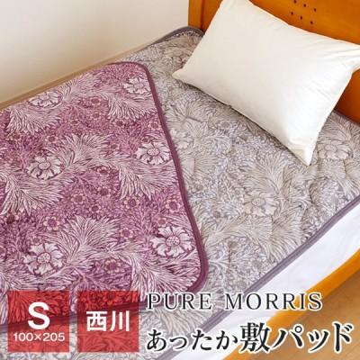 ピュアモリス 敷きパッド シングル 100×205cm 綿100% あったか 敷きパッド ベッドパッド 西川 冬 MG9660