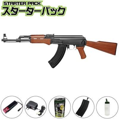 【東京マルイ】AK47 スターターパック