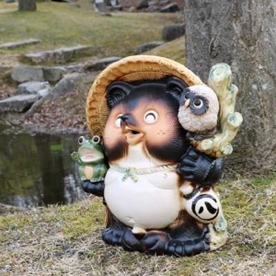 たぬき カエル フクロウ 置物 名入れ 狸信楽 信楽焼 おしゃれ 和風 陶器 【手作り】