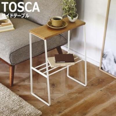 TOSCA トスカ サイドテーブル (机 ミニ ソファ横 棚付き ナイト コンパクト ナチュラル スチール 天然木 ホワイト 白 モダン 北欧)