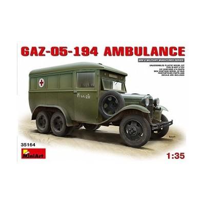ミニアート 1/35 GAZ-05-194 アンビュランス プラモデル