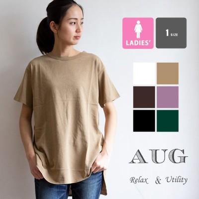 【SALE!!】【 AUG オーグ 】 ラウンドヘム ミディ丈 半袖 Tシャツ 802002 / 20SS