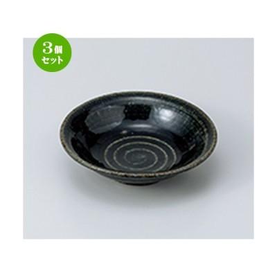 3個セット 中鉢 和食器 / 紺釉けずり向付 寸法:15.7 x 4.2cm