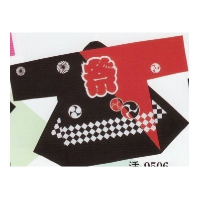 子供用祭半天・赤色黒3号(NS9626-3)