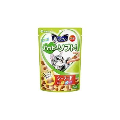 ユニチャーム ペットケア 銀のスプーン ハッピーソフト! シーフード (50g) キャットフード