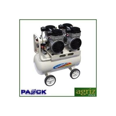 パオック 3馬力オイルレスエアコンプレッサーAG-3039NF