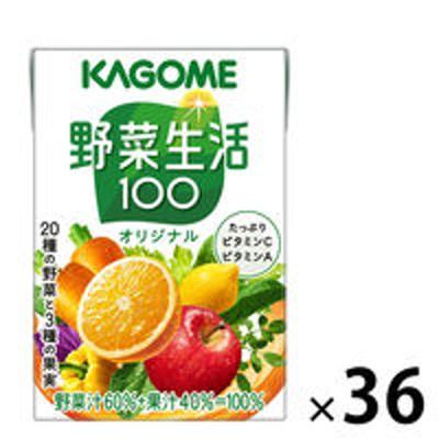 カゴメ野菜生活100 オリジナル 100ml 1箱(36本入)【野菜ジュース】