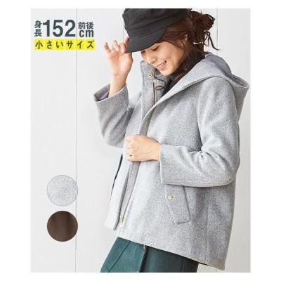 コート 小さいサイズ レディース 裏キルト 中綿入り ショート  SS/S ニッセン nissen