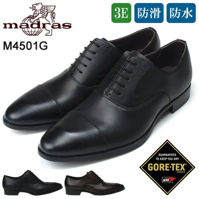 マドラス M4501G ビジネスシューズ メンズ 本革 防水 3E ゴアテックス ストレートチップ 内羽根 黒 日本製 革靴 P15