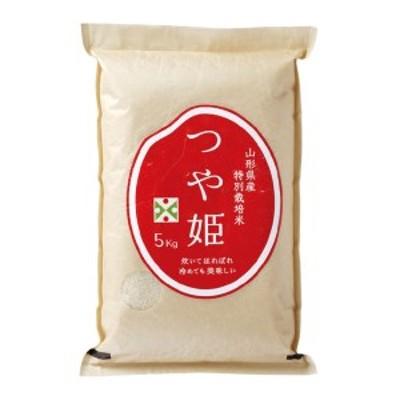 特別栽培米 山形県産 つや姫 F2Y-0707