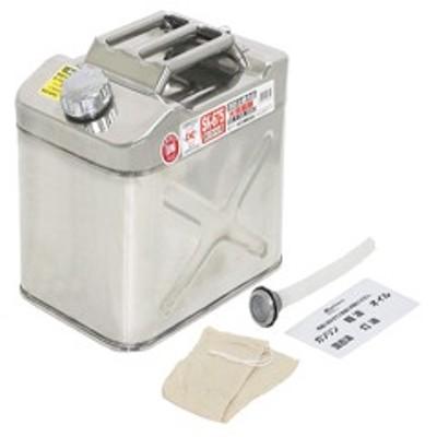 大自工業 DAIJI INDUSTRY ガソリン携行缶 ステンレス製 20L #SK-675 送料無料 カー用品