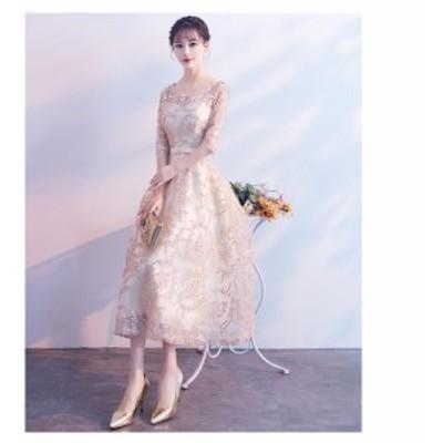 【S,L即納】パーティードレス シャンパンゴールド ピンク ワインレッド ミモレ丈 五分袖 透け感 大人可愛い 上品 結婚式 二次会 ワンピー