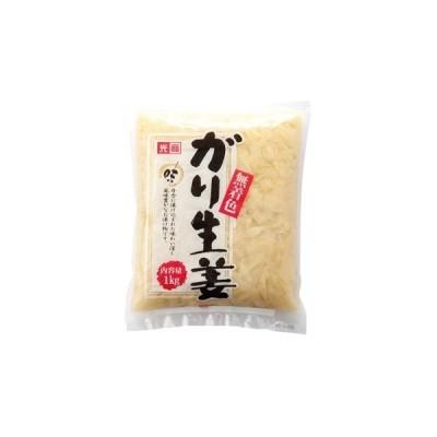 光商)ガリ生姜(無着色) 1kg【チューボー用品館】 ポイント消化