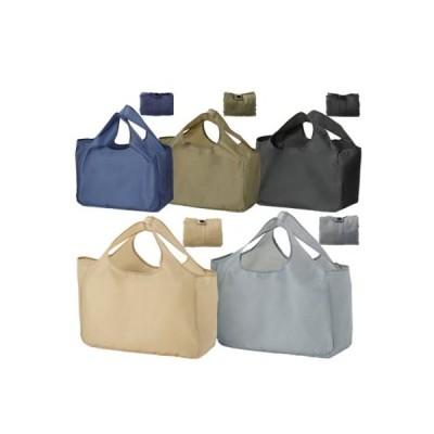 折りたためるecoバッグ 200個単位で送料無料(北海道・沖縄・離島・個人様宅は別途)