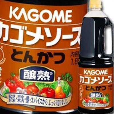 【送料無料】カゴメ ソースとんかつ醸熟手付きパック1.8L×1ケース(全6本)