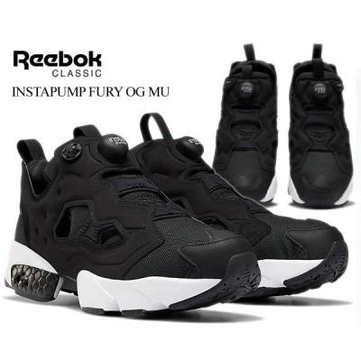 REEBOK INSTAPUMP FURY OG MU BLACK/WHITE dv6985 リーボック インスタポンプ フューリー スニーカー バリスティックナイロン 撥水 PUMP ブラック ホワイト