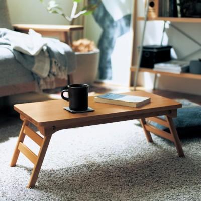 テーブル ミニテーブル コンパクト ナチュラル 折りたたみ 持ち運べる おしゃれ リビングテーブル 作業台