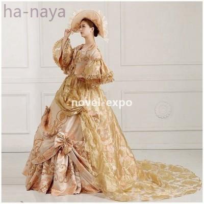豪華なドレスワンピースロングドレスお姫様カラードレス中世貴族風レディースプリンセスライン刺繍ステージ衣装舞台衣装用王族服オペラ声楽福袋
