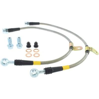 StopTech (950.51001) Brake Line Kit, Stainless Steel