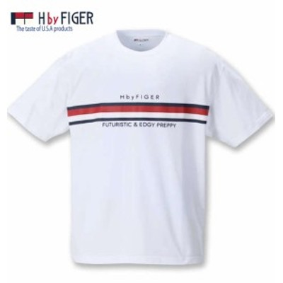 大きいサイズ H by FIGER 半袖Tシャツ ホワイト 3L 4L 5L 6L 8L/1268-1260-1-45