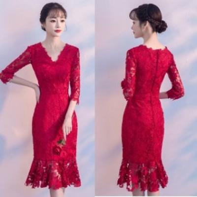 パーティードレス 結婚式 二次会 お呼ばれ ワンピース 七分袖 お呼ばれドレス 花柄 ボタニカル マーメイド 大きいサイズ