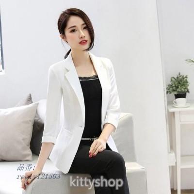 ホワイト ジャケット レディース 夏 フォーマル テーラードジャケット ブルー ピンク ブラック サマージャケット オフィスジャケット 薄手 7分袖 OL 通勤