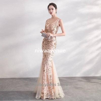 マーメイドドレスロングVネックノースリーブイブニングドレススパンコール金色黒赤パーティードレス二次会お呼ばれドレス