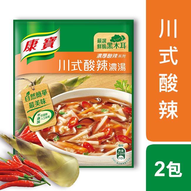 康寶濃湯-自然原味川式酸辣50.2g