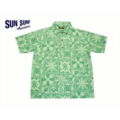 SUN SURF/サンサーフ 半袖ポロシャツ SS78483『ROYAL QUILT DESIGN』COOL MAX 鹿の子素材 ハワイアン プルオーバーポロシャツ グリーン