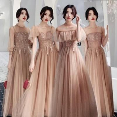 ブライズメイド ドレス ウエディングドレス ロング丈 パーティードレス 合唱衣装 20代 30代 40代 結婚式 ワンピース フォーマル 上品 大